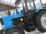 Трактор мтз 82.1 2013 год